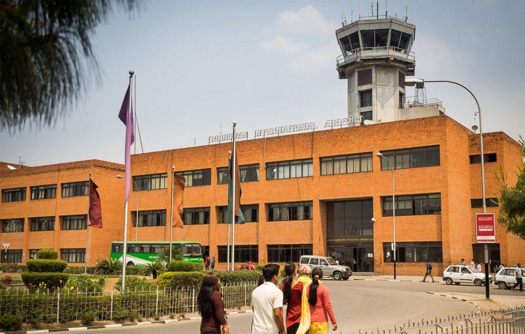Kathmandu - Tribhuvan International Airport