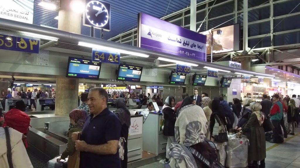 Tehran Airport Iran